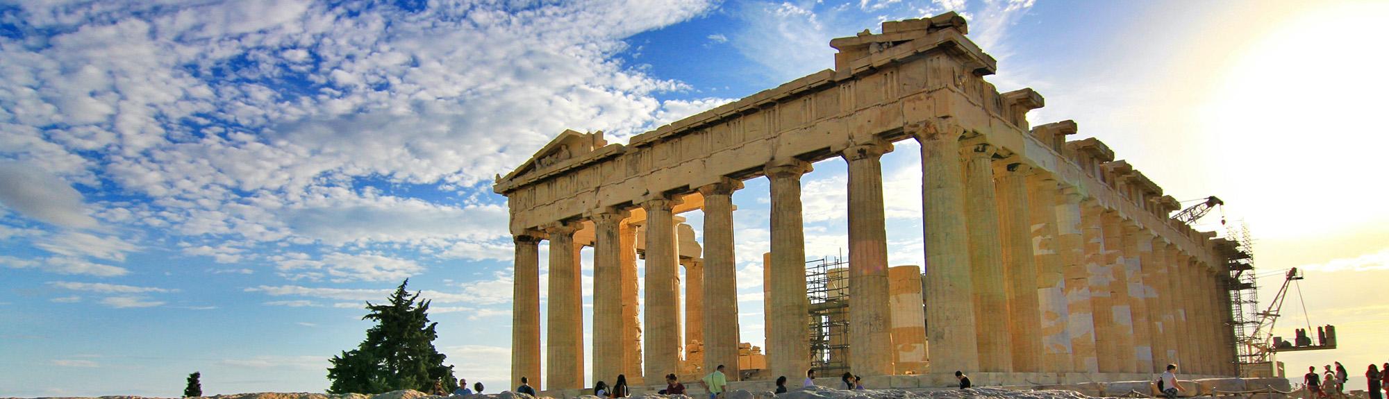 Athens Discount Cards - City Pass