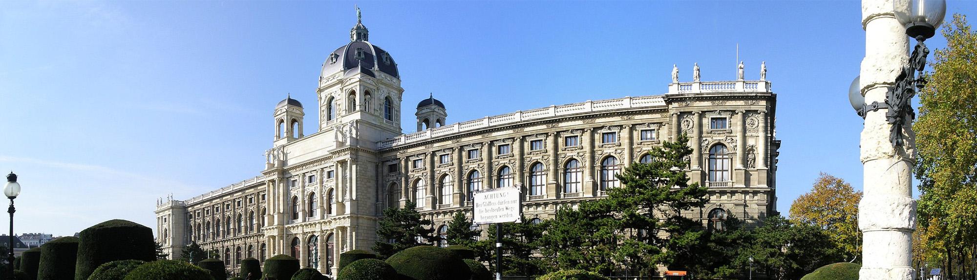 Vienna Discount Cards - City Pass