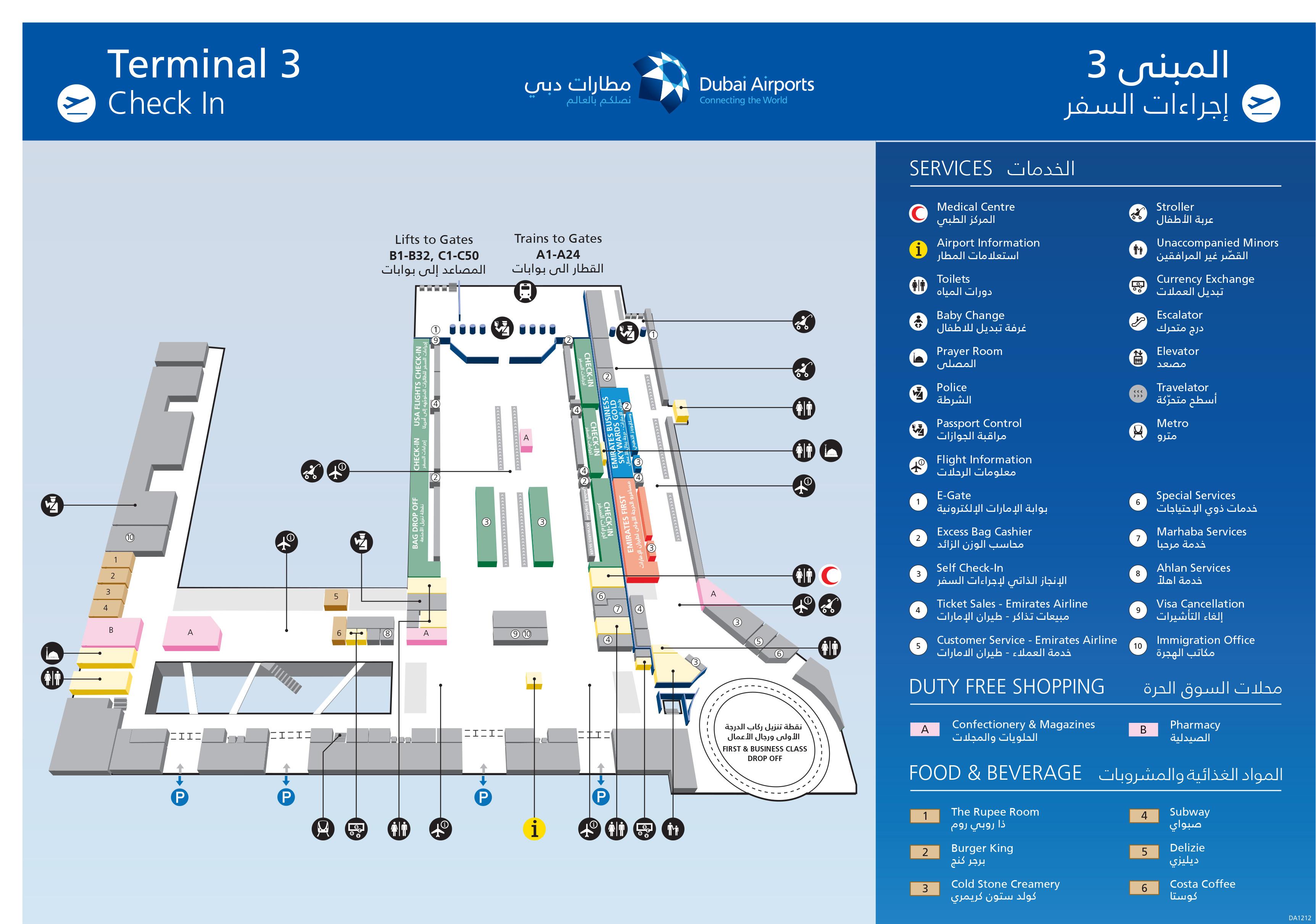 Dubai Airport Map Dxb Printable Terminal Maps Shops Food