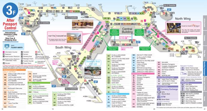 narita airport gate map 10 Private Narita Airport Nrt Transfers Taxi 2020 Terminal Maps narita airport gate map