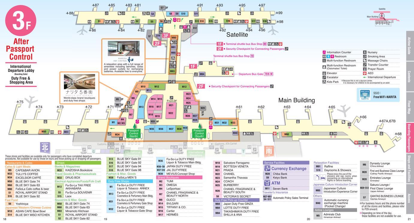 narita terminal 1 map 10 Private Narita Airport Nrt Transfers Taxi 2020 Terminal Maps narita terminal 1 map