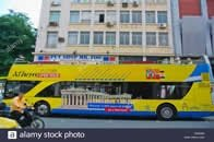 Athens Open Bus Yellow Tours