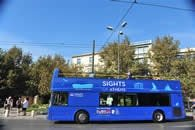 Sights of Athens Blue Bus Tours