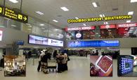 Bandaranaike Airport (CMB)