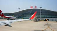 Beijing Nanyuan Airport (NAY)