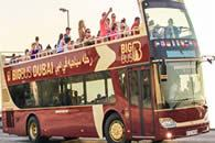 Dubai Big Bus Tours