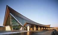 Buffalo Niagara Airport (BUF)