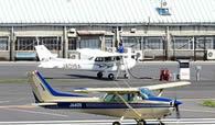 Ch?fu Airport