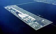 Kansai International Airport(KIX)