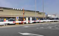 Nagoya Airfield (NKM)