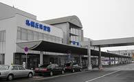 Okadama Airport (OKD)