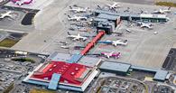Reykjavik Airport(RKV)
