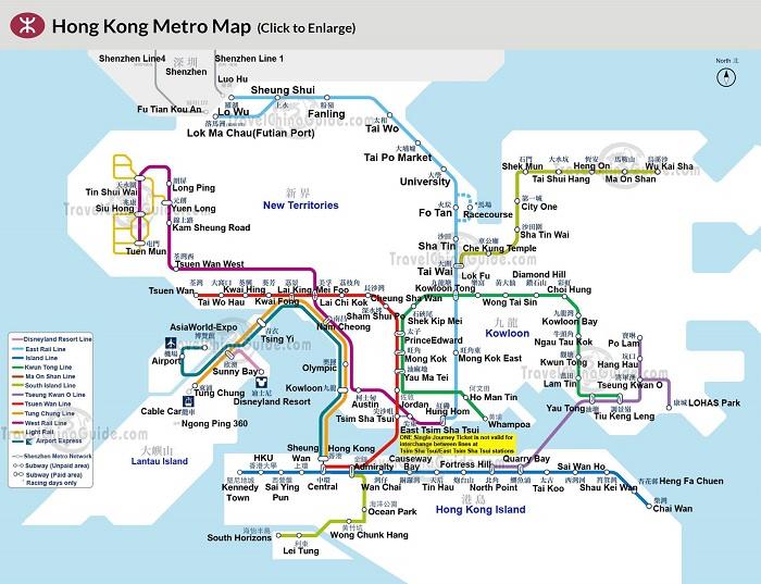 Hongkong Metro Map
