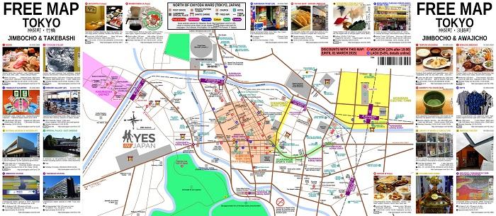 Tokyo Walking Tour Map