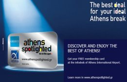 Athens spotlighted card
