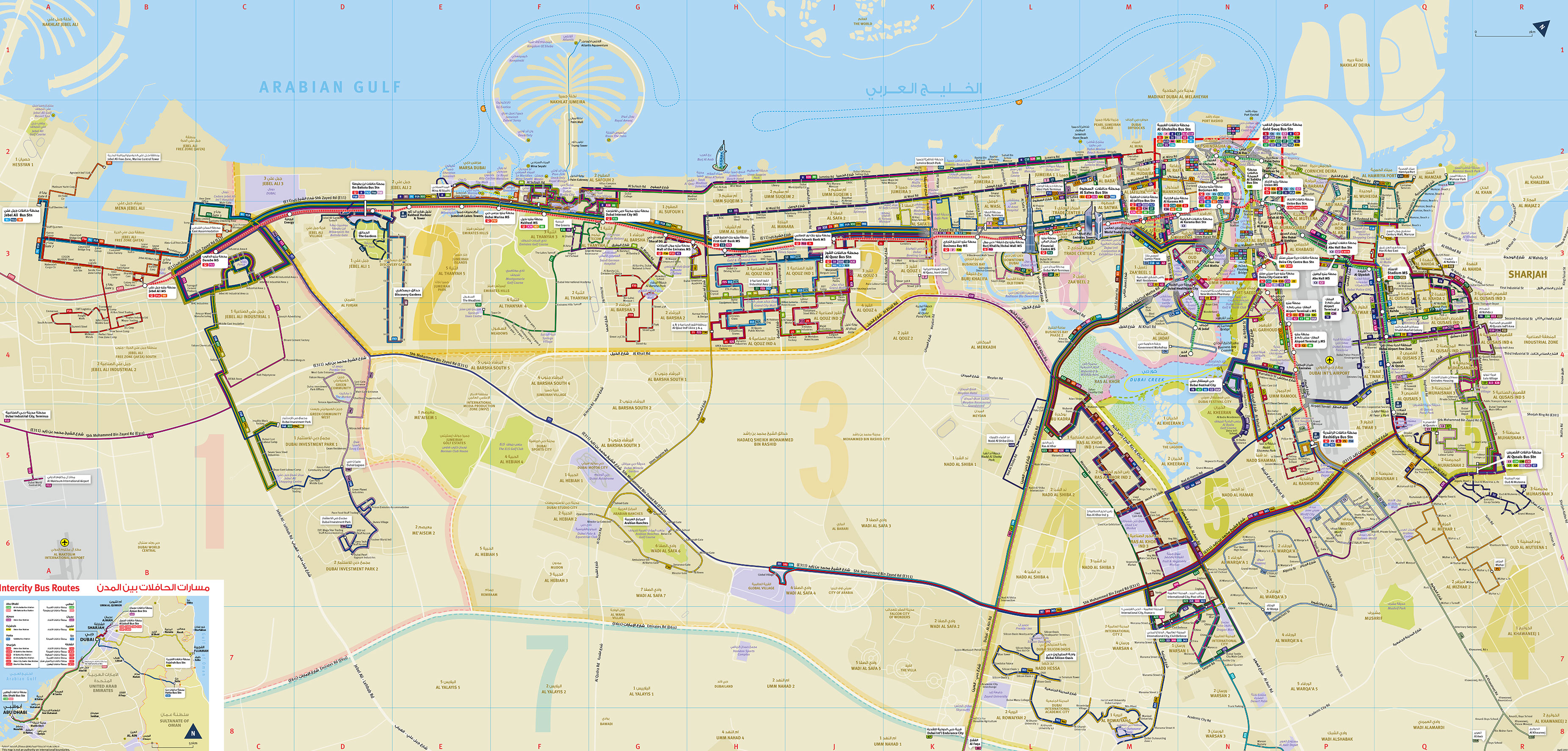 Dubai Attractions Map PDF - FREE Printable Tourist Map Dubai, Waking on