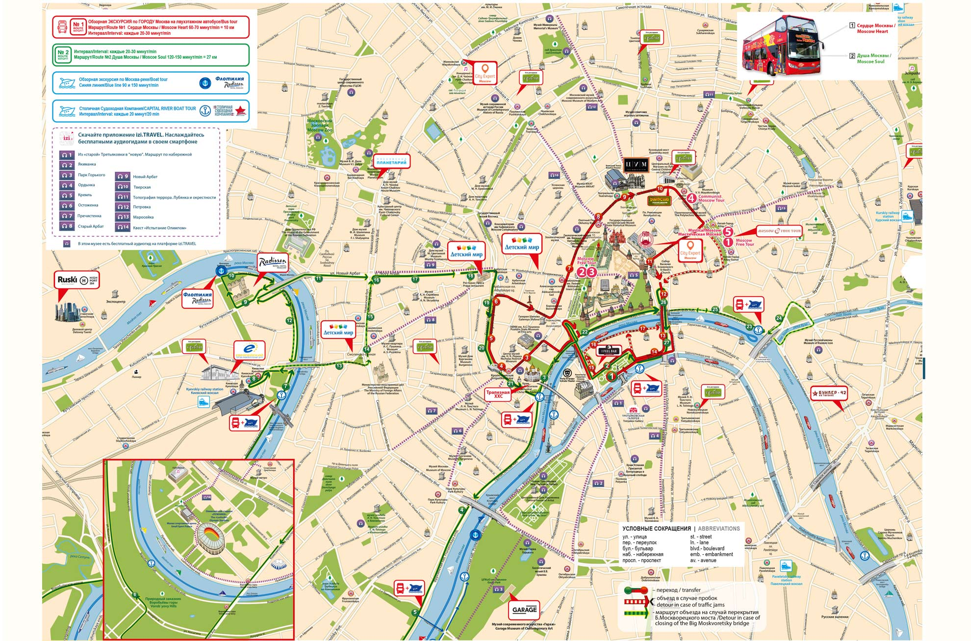 Moscow Hop On Hop Off | Bus Route Map | Combo Deals 2020 ...