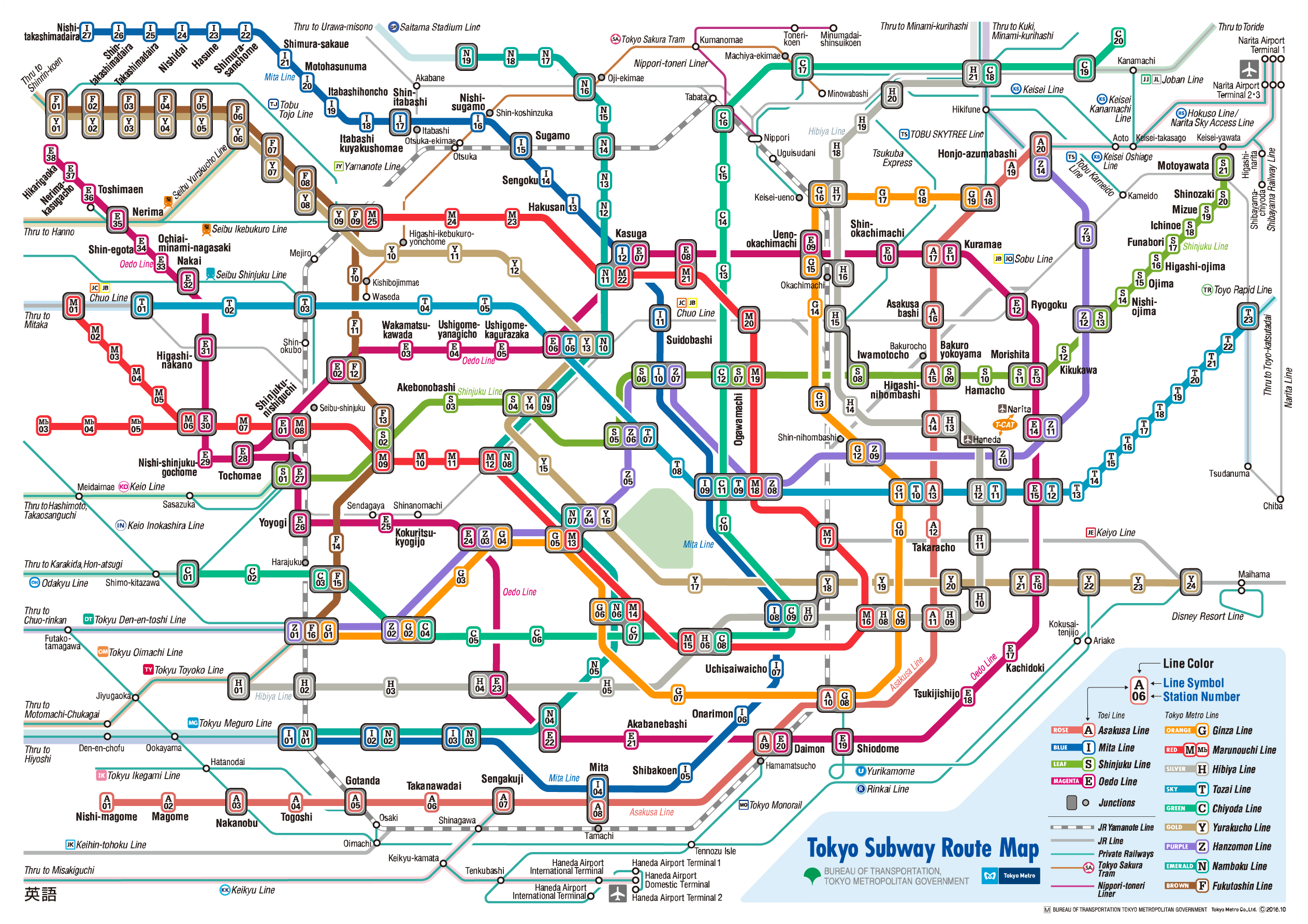 It's just a graphic of Printable Washington Dc Metro Map for metro station