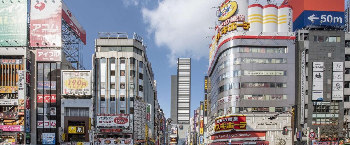 Harajuku & Shibuya Half Day