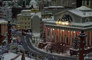 Gulliver's Gate Russia