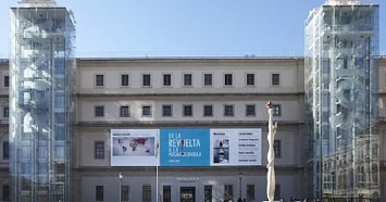 Tour the Reina Sofia Museum
