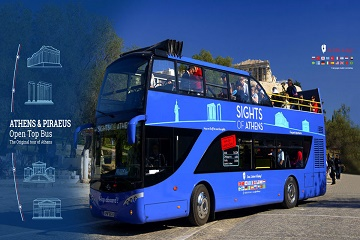 Athens Hop-On Hop-Off Blue Bus and Acropolis Museum Ticket