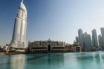 Burj Khalifa 124 and 125 Tickets