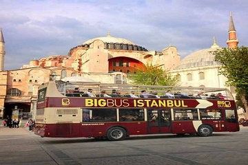 Tickets for Hop-on Hop-off Bus Istanbul 24H + Bosphorus Cruise