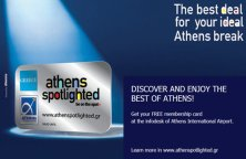 athens-spotlighted-card