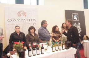 dionyssia-the-athens-wine-festival