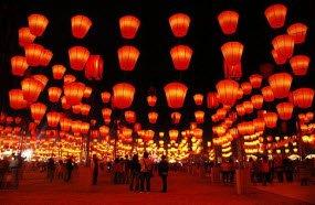 otono-festival