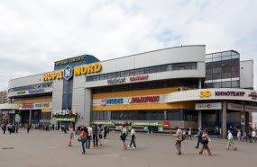 shopping-center-nord